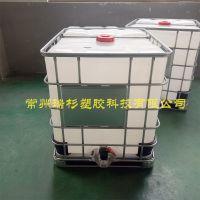 武汉 1000L集装箱 1立方吨桶 化工运输桶 瑞杉制造 厂家直销
