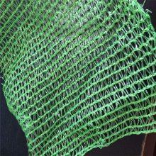 工地防尘网价格 盖土塑料网 绿色土工布