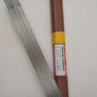 北京金威 ERNiCr-3 TIG镍铬合金氩弧焊丝 焊接材料 生产厂家