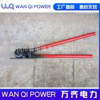 接触网用导线煨弯器 钢筋底线弯曲器 地线煨弯器
