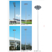 高邮科尼照明新款高杆灯按要求定制厂家销售