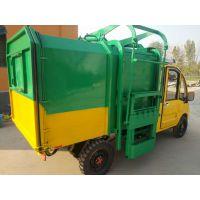 出售电动挂桶垃圾车 小型垃圾车 多种排量全国包邮