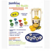 Sunkist B-201 蔬果切割器(四等分片) 美国新奇士B-201切割器价格