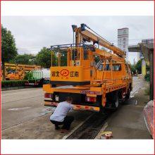 安装路灯高空作业车安国代理电话 15米移动式电力抢修车