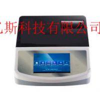 TPQ-WT73酱油快速检测仪生产厂家怎么使用