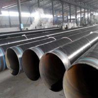 浚源石油管道用三层PE防腐螺旋管生产厂家