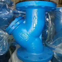 厂家定制法兰式Y形过滤器 水泵专用 篮式过滤器 异型过滤器