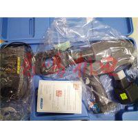 日本IZUMI液压弯管器 PB-10N (含模具)