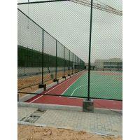 直供 球场围栏网 防撞网栏体育场防护围网 足球场围网