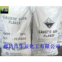 供应沈阳高度99片碱|鞍山工业级烧碱批发|铁西区氢氧化钠加工