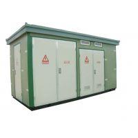 厂家直销供应 户内外高压预装式箱式变电站