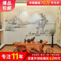 硅藻泥艺术刻花效果图 硅藻泥背景墙