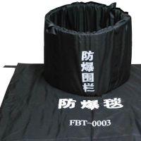 FBT-AT100长途车站防爆毯,公共场所防爆毯围栏