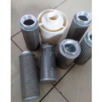 3PG110*250A80油站循环油过滤器替代滤芯