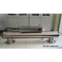 武汉 冀诚科水处理设备 紫外线消毒器 CK-ZX-1200/150