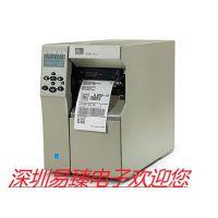 斑马条码打印机经销商 斑马105SLplus价格 咨询 深圳佛山 打码机 标签机 一级工业级
