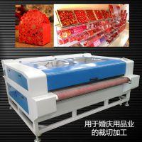 微尔布料自动裁剪机服装数控激光裁布机