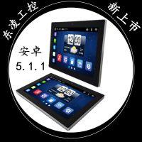 东凌工控PPC-DL101AR安卓10.1寸全面屏工业平板电脑