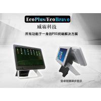 福建远景达安卓双触屏POS机对接O2O平台 线下连锁零售商家专用