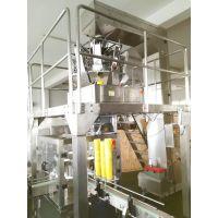 不锈钢电脑组合谷物食品包装电子秤工作平台