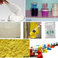 厂家批发墙面涂料防霉剂iHeir-TQ_高效环保,0甲醛