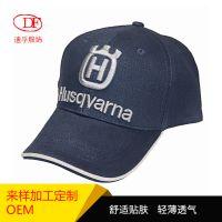 2018全棉蓝色立体刺绣棒球帽 春夏季男士运动韩版棒球帽定做工厂