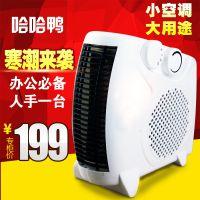 小空调批发家用取暖器暖风机立卧电热暖器气迷你取暖器 新型节能