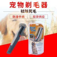宠物狗专业理发器 猫狗电动剃毛电动工具 宠物剃毛器美容工具批发