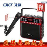 先科K29蓝牙音箱便携式扩音器小型户外手提广场舞插卡音响