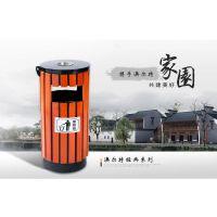 供应辽宁地区垃圾桶  环卫垃圾桶 环保垃圾桶 金属垃圾桶