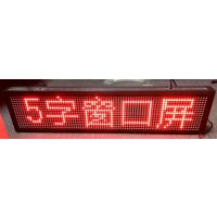 F5.0LED窗口屏 单红点阵5字wifi改字显示屏 专业生产商