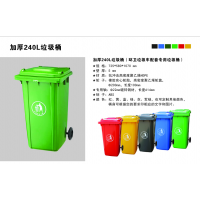 加厚垃圾桶耐用得很