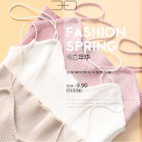吊带背心女2017韩版新款时尚性感女装针织吊带衫修身内搭打底衫