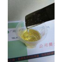 铝材拉伸油提供商|铝材拉伸油|奥克达拉伸油