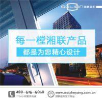 享受湘联建筑节能卷帘窗打造的温暖格调家