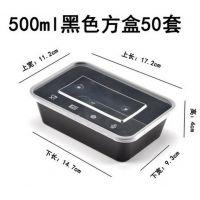 一次性餐盒|环保打包盒|食品PP包装|食品PP托盒|食品PP保鲜盒|食品PP饭盒