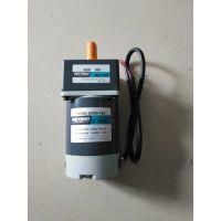 FEITENG3300转光轴直流电机DC2A15-24-33S