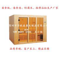 桑拿房/光波房 干蒸房价格 大型家用或休闲场所专供