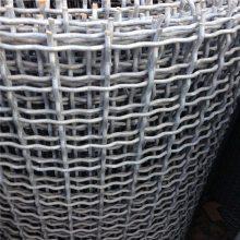 钢丝过滤网 钢绞线轧花网 矿筛网规格
