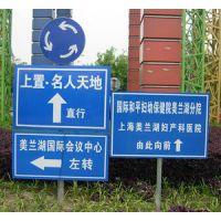 供应内蒙古专业道路标识牌安装公司-马路标志标识牌-呼和浩特包头鄂尔多斯