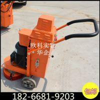 水磨石地坪打磨机地坪翻新研磨机 旧涂层打磨机