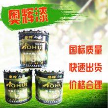 河南金属水性防锈漆环保产品