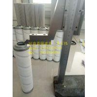 液压HC0101FKP18H 耦合器润滑油滤芯 供不应求