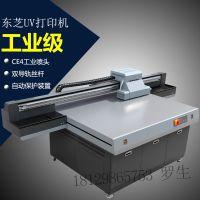 深圳中科创客2513 1610 2030uv平板万能打印机东芝理光工业级商标相片高精度喷绘