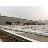 供应石栏板 景观 黄锈石栏杆 河道石栏杆 可来图订做
