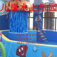 济南思普瑞德儿童水上乐园 引领儿童乐园经济的新浪潮