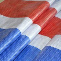 供应厂家直销一诺牌红白蓝全新防水彩条布