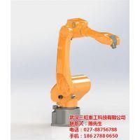 焊接解决方案(在线咨询),机器人,焊接铝合金机器人