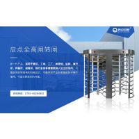 观澜工厂全高旋转门上门安装,深圳全高转闸厂家直销
