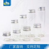 供应批发订做27MM直径铝盖瓶 药品工艺饰品包装